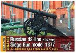 MCA35338 - Russian 42-line (106.7mm) Siege Gun Model 1877, 1/35