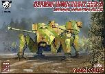 UA35004 Fist of War German WWII sdkfz 553/A medium fighting Mech