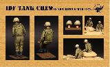 35018 IDF Tank Crew in Yom Kippur War 1973 (2 Figures and 1 Bust)