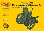 129-RA058 1/35 German WWI 25cm schwerer Minenwerfer / Heavy Mortar– All Resin kit