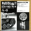 A-6 Panzer III Assault gun Sprocket & differential gear Set