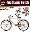 35009 Asia Classic Bicycle