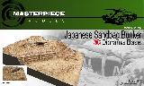 1/35TH JAPANESE SANDBAG BUNKER
