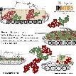 35/827-073 Paint Mask set 1/35 WWII German Disc Camo (different size roundels) V.3