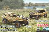 H35003 Schwimmagen Type166 w/ MG34 & Cavas Cover 2 in 1