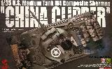 "35034 1/35 U.S. Medium Tank M4 Composite Sherman ""China Clipper"""