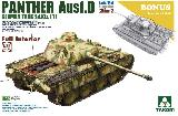 2103 Panther Ausf. D 2 in 1 Mid/Early Full Interior Kit Bonus Transparent Shell
