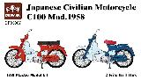 35007 Japanese Civilian Motorcycle C100 Mod. 1958 (2pcs)