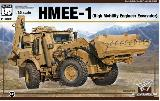 PH35041 HMEE-1 High Mobility Engineer Excavator