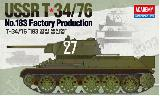 "13505 T-34/76 ""No.183 Factory Production"""