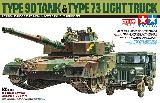 25186 JGSDF Type90 Tank & Type73 Light Truck Set