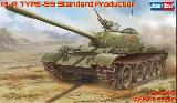 84548 PLA Type-59 Standard Production