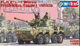 84505 PLA ZTL-11 105mm Amphibious Assault Vehicle