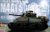 35-031 1/35 U.S. Medium Tank M4A1Sherman w/accessories