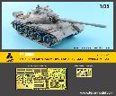 ME-35050 1/35 T-54B Russian Medium Tank Late Type for Takom
