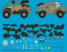 3325 1/35 Morris Gun Tractor Africa and Normandy with Micky Mouse camouflagee