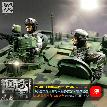 Chinese PLA Modern Tank Crew Resin Figure Set